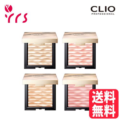 #プリズムシリーズ #ハイライター #アイメイク #韓国コスメ 大規模セール CLIO クリオ Prism - Highlighter ハイライト 期間限定送料無料 Air プリズムエアハイライター 7g