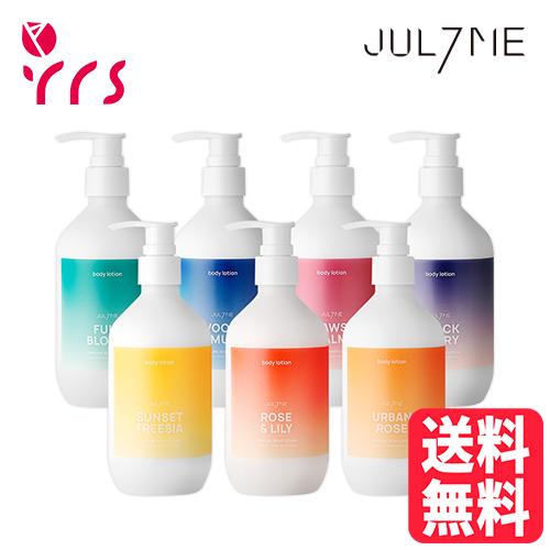 #ボディローション #パフュームボディローション 10%OFF #ボディケア #角質ケア #韓国コスメ #しっとり メーカー再生品 JUL7ME 300ml - Lotion Perfume Body パヒュームボディローション
