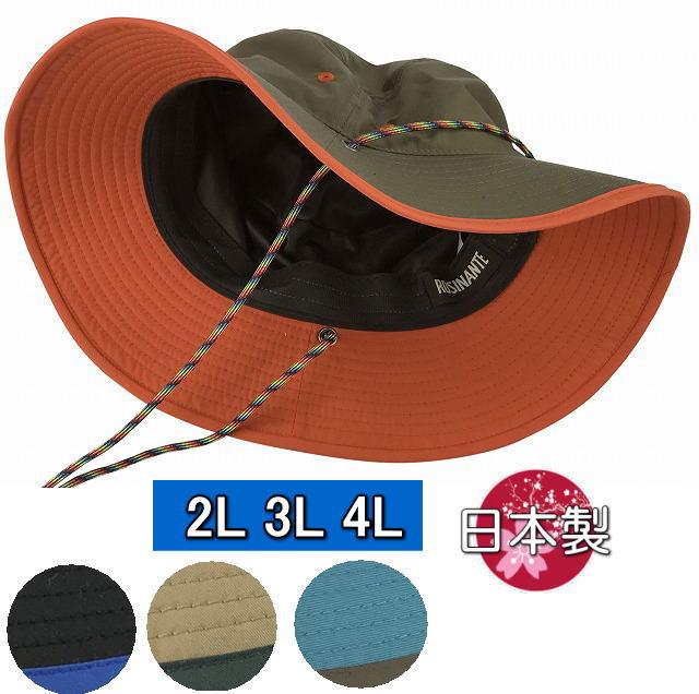 最大4LまでOK・日本製防水素材のハット[大きいサイズの帽子OK][ろしなんて工房] 撥水大ツバ327アドベンチャーハット帽子・大きいサイズOK・撥水生地・日本製 sp468