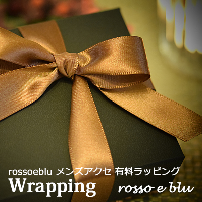 Rosso E Blu Paid Box Gift Wrapping Men Necklace Bangles Roundhouse Accessories For Stylish Christmas Presents Packaging Gifts Birthday