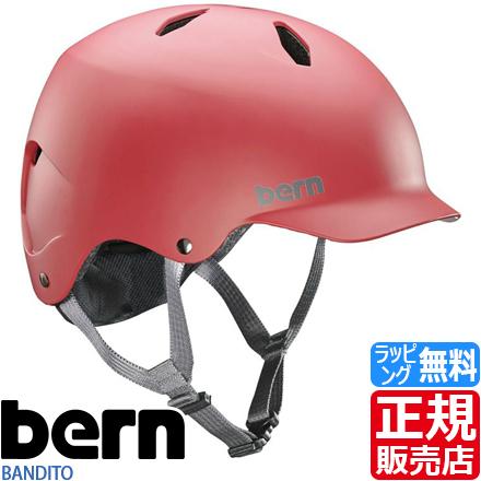 bern ヘルメット bern bandito ストライダー 子供用ヘルメット キッズ 子供 幼児 幼児用ヘルメット 子供用 自転車 自転車用ヘルメット 入園祝い ペダルなし自転車 キックバイク