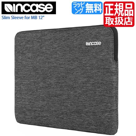 インケース PCケース CL60675 INCASE Slim Sleeve for MB 12