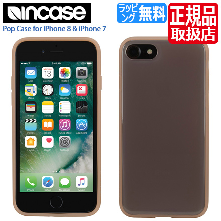57926490268 In case iPhone case INPH170247-RSQ INCASE Pop Case for iPhone 8 & iPhone