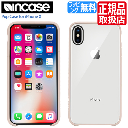 brand new 5aa21 a3988 In case iPhone case INPH190382-RGD INCASE Pop Case for iPhone X smartphone  case iPhone case iPhone cover smartphone case smartphone cover smartphone  ...