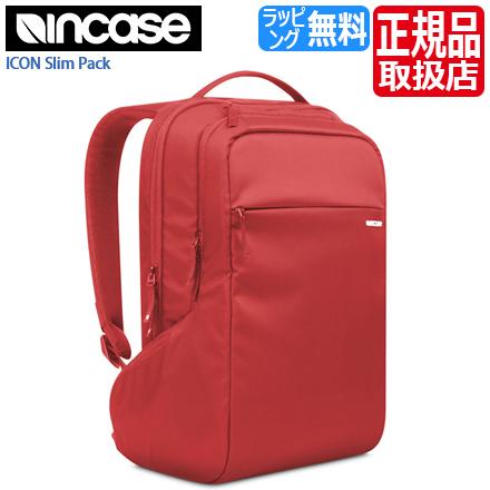 CL55537 インケース リュック おしゃれ INCASE メンズ 可愛い レディース リュックサック レディース アウトドア バックパック ノートPC 通学 通学 かわいい MacBook Pro Backpack レッド