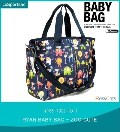 Lesportsac LeSportsac 莱恩婴儿袋 7532 K011 动物园可爱尿布袋母亲 bug 妈妈袋婴儿袋尿布袋母亲回包括便宜的婴儿礼品