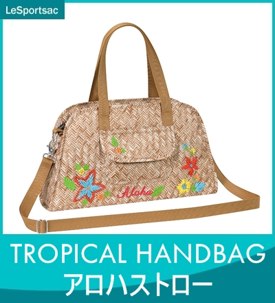 Lesportsac And Handbag Tropical Aloha Straw Handbags 8098 P329 Tote Bags Including Travel Genuine Giveaway Celebration 10p09jan16
