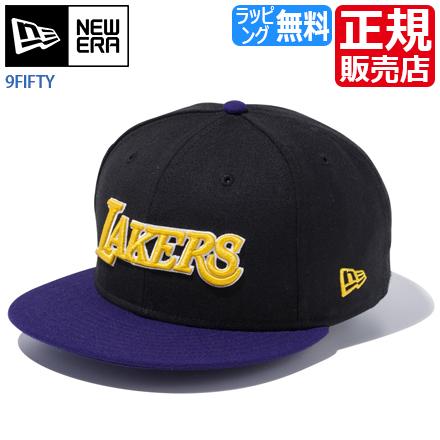 64ef9fa2efad23 New gills cap NBA Los Angeles Lakers hat regular store 11433960 9FIFTY  snapback baseball cap NEW ...