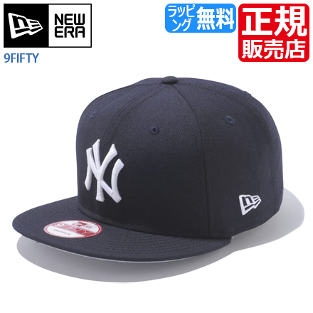 New era Cap New York Yankees Hat authorized sale store reviews at 1000 yen  coupon ... cfb7daf608a