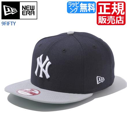 New era Cap New York Yankees Hat authorized sale store reviews at 1000 yen  coupon ... 6a2781225d