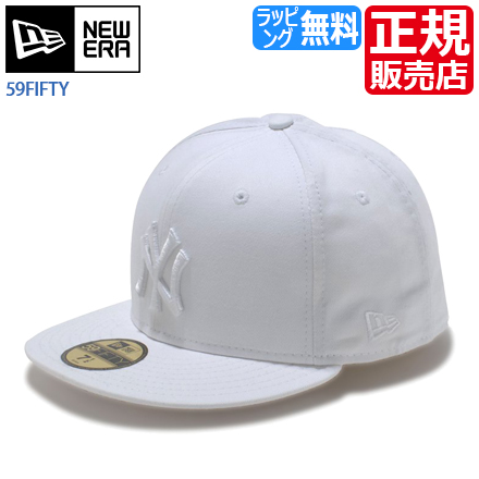 1000 Yen In New Era 59FIFTY Caps Regular Sale Stores Review Coupon Next 11308530 NEW ERA 5950 Cap Yankees Hat Genuine NY