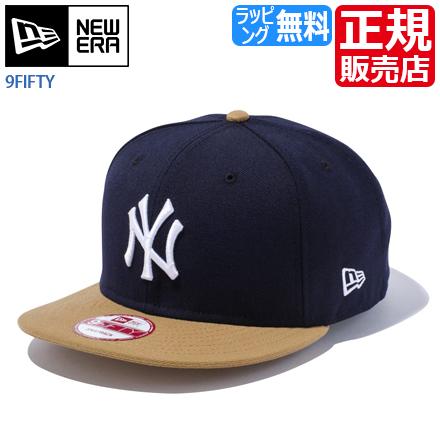 new york c1fb7 78d74 rosy-cats  New gills cap New York Yankees hat regular store 11308465 ...