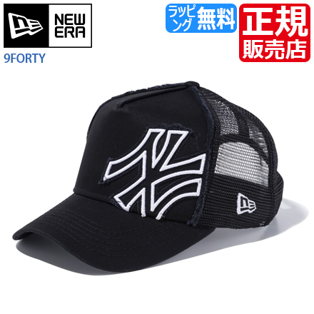 01ffa68c9da84 New gills cap New York Yankees hat regular store 11120285 new gills 9FORTY  D-FRAME ...