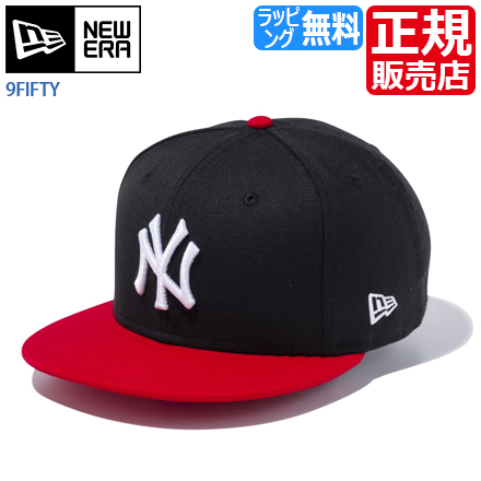 reputable site 28ed0 c847a New gills cap New York Yankees hat regular store 11433955 9FIFTY snapback  baseball cap NEW ERA ...