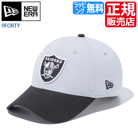 New gills cap Oakland Raiders hat regular store 11433984 new gills 9FORTY  baseball cap NEW ERA 940 lei dozen cap men cap Lady's