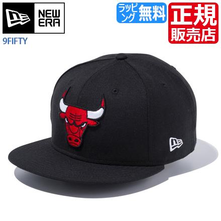 best service 5f1ab e7124 New gills cap NBA Chicago Bulls hat regular store 11433974 9FIFTY snapback  baseball cap NEW ERA