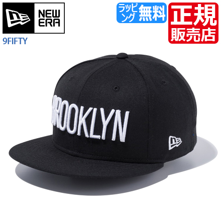 separation shoes 5dc39 ff76e ... coupon for new gills cap nba brooklyn nets hat regular store 11433976 9fifty  snapback baseball cap