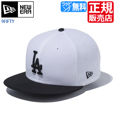 68324678ca2e90 rosy-cats | Rakuten Global Market: New gills cap Los Angeles Dodgers hat  regular store 11433962 9FIFTY snapback baseball cap NEW ERA 950 NEW ERA  Dodgers men ...