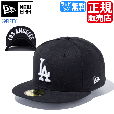 ba22dd81 New gills 59FIFTY cap regular store 11434023 NEW ERA 5950 NEW ERA cap Los  Angeles Dodgers