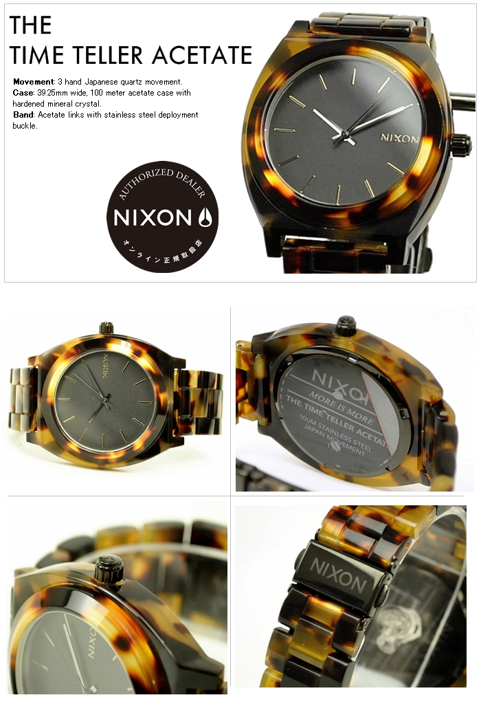 NIXON WATCH NA327646-00 TIME TELLER ACETATE TORTOISE
