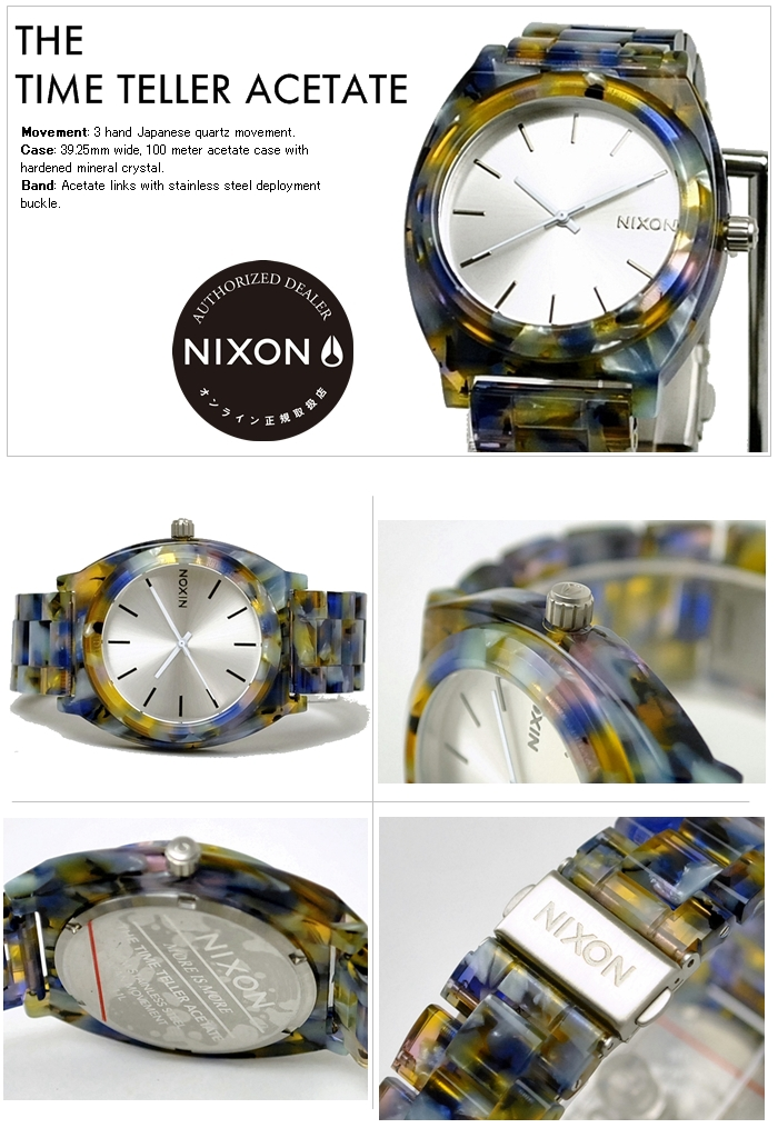 NIXON WATCH NA3271116-00 TIME TELLER ACETATE WATERCOLOR