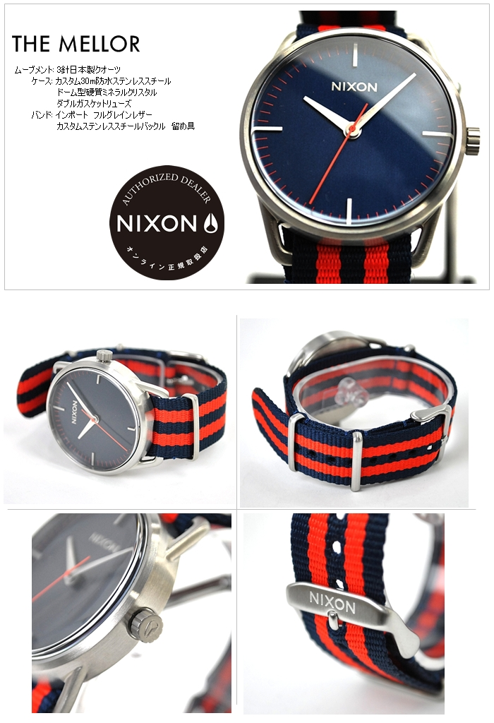 NIXON WATCH NA1291152-00 MELLOR NAVY/RED