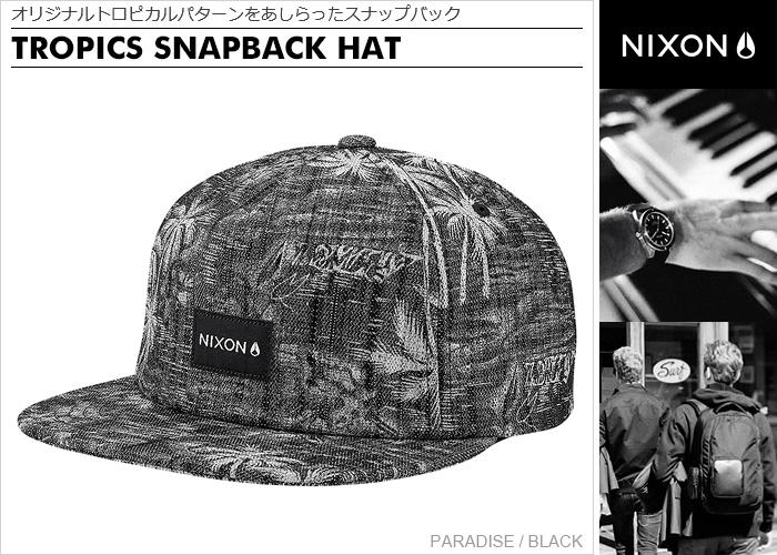 b7ea34b8 rosy-cats: Nixon cap [regular store] NC24401788 Nixon hat NIXON ...