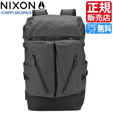 ニクソン リュック NC2949000 送料無料 [正規販売店] ニクソン スクリップス バッグ おしゃれ nixon リュック メンズ レディース リュックサック バックパック 通学 通勤バッグ 旅行