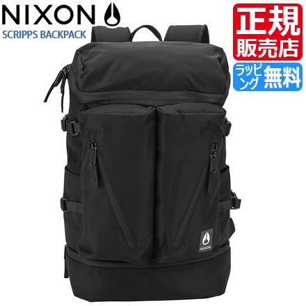 ニクソン リュック NC29491148 送料無料 [正規販売店] ニクソン スクリップス バッグ おしゃれ nixon リュック メンズ レディース リュックサック バックパック 通学 通勤バッグ 旅行