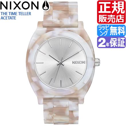 ニクソン 腕時計 送料無料 [正規3年保証] A327718 ニクソン タイムテラー アセテート レディース NIXON 時計 NIXON TIME TELLER ACETATE PINK/SILVER メンズ 防水 nixon 誕生日 プレゼント 彼女 ブランド おしゃれ おすすめ 人気