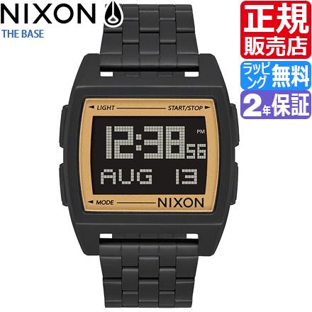 ニクソン 腕時計 A11071031 [正規3年保証] メンズ NIXON 時計 THE BASE レディース nixon 入学祝い 誕生日 彼氏 プレゼント おしゃれ ブランド おすすめ 人気