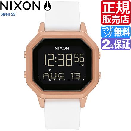 ニクソン 腕時計 送料無料 [正規3年保証] A12111045 ニクソン サイレンSS レディース NIXON 時計 SIREN SS ROSE GOLD/WHITE ニクソン 時計 女性 プレゼント ギフト