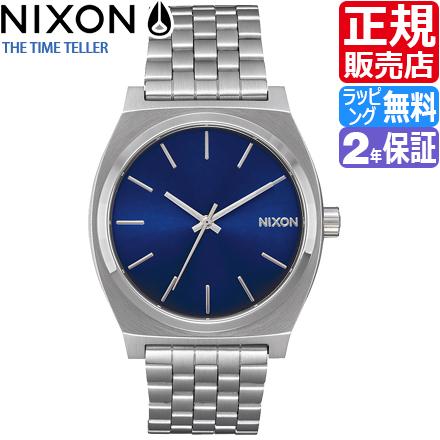 ニクソン 腕時計 送料無料 [正規3年保証] A0451258 ニクソン タイムテラー レディース NIXON 時計 TIME TELLER BLUE SUNRAY メンズ