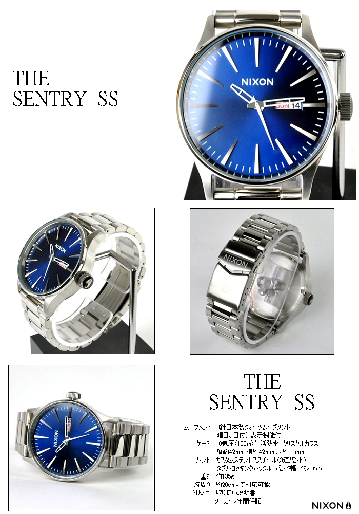NIXON WATCH NA3561258-00 SENTRY SS BLUE SUNRAY