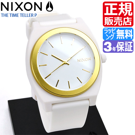 NIXON WATCH NA1191297-00 TIME TELLER P WHITE/GOLD ANO