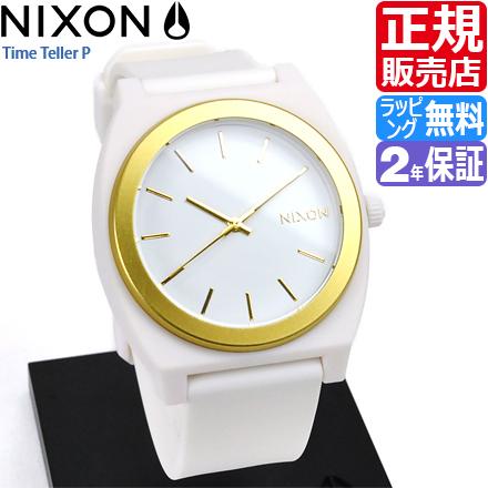 【4/18(木)1:59までTIME SALE!】 ニクソン 腕時計 送料無料 [正規3年保証] NA1191297-00 ニクソン タイムテラー P レディース NIXON 時計 NIXON TIME TELLER P WHITE/GOLD ANO メンズ nixon