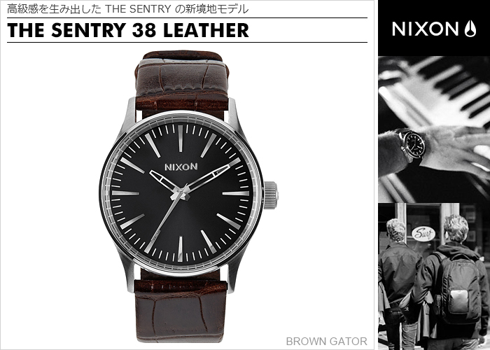 Coupon 2000 yen-present during ★ [regular 2 years warranty] NA3771887 Nixon Sentry 38 leather Nixon watch men's watches ladies watch NIXON watch NIXON SENTRY 38 LEATHER BROWN GATOR Nixon watch nixon at total's reviews