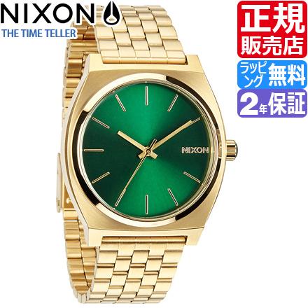ニクソン 腕時計 送料無料 [正規3年保証] NA0451919 ニクソン タイムテラー レディース NIXON 時計 TIME TELLER GOLD/GREEN SUNRAY メンズ