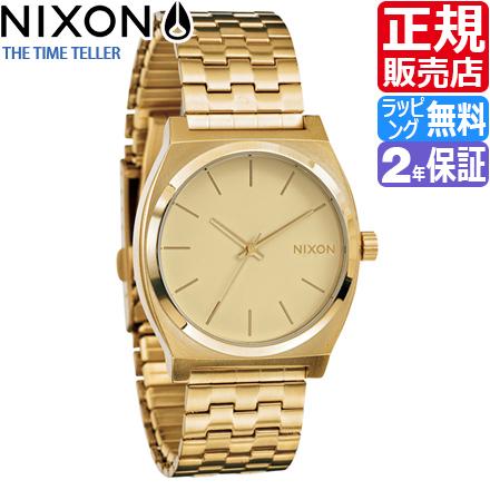 ニクソン 腕時計 送料無料 [正規3年保証] NA045511 ニクソン タイムテラー レディース NIXON 時計 TIME TELLER ALL ゴールド/ゴールド メンズ