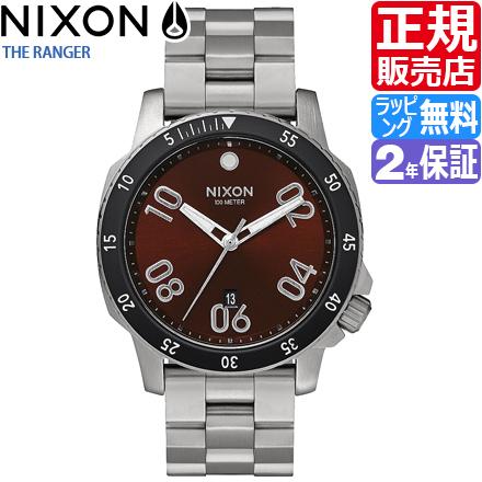 ニクソン 腕時計 送料無料 [正規3年保証] NA5062097 ニクソン レンジャー メンズ 時計 RANGER BROWN SUNRAY メンズ nixon レンジャー 腕時計