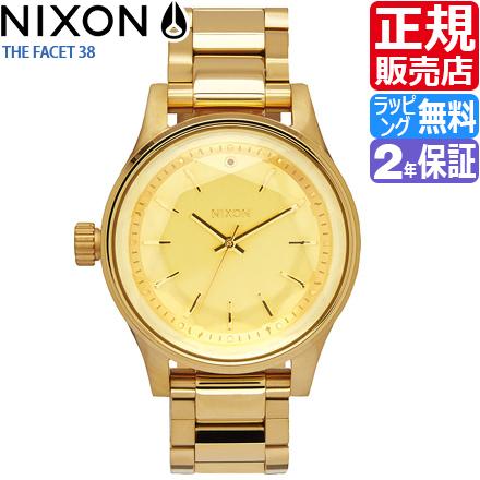 ニクソン 腕時計 送料無料 [正規3年保証] NA409502 ニクソン ファセット38 レディース NIXON 時計 FACET 38 ALL GOLD nixon クリスタル 女性 プレゼント ギフト 母の日 お祝い おすすめ かわいい おしゃれ ブランド