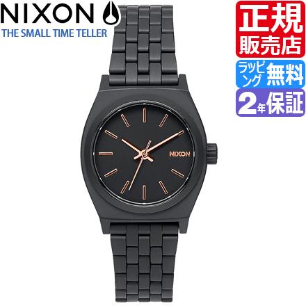 ニクソン スモールタイムテラー 腕時計 A399957 送料無料 [正規3年保証] レディース NIXON 時計 SMALL TIME TELLER ALL BLACK/ROSE GOLD