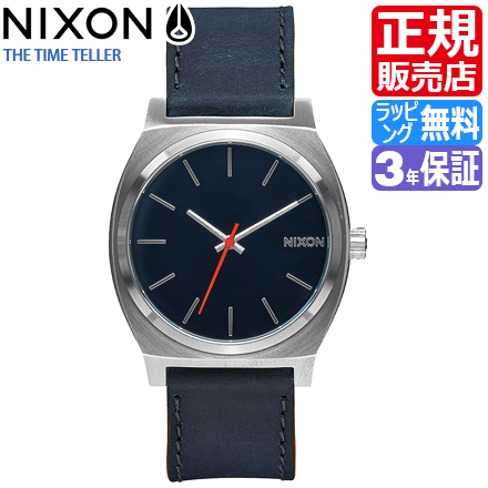 NIXON WATCH NA3441167 QUAD ALL BLACK/DARK RED