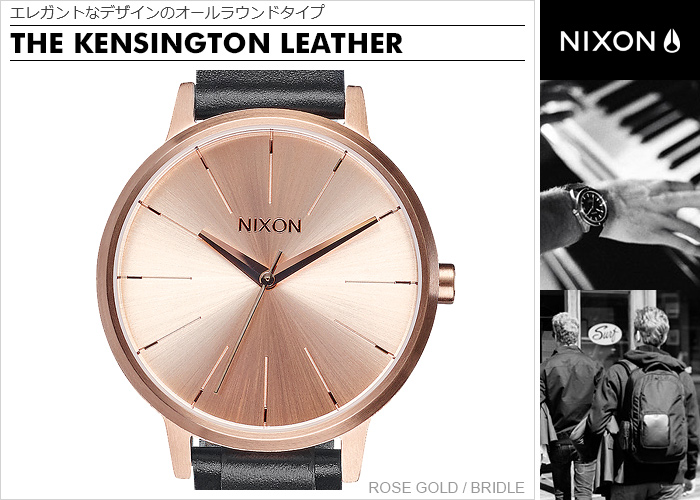 Review with coupon 2000 yen-present during ★ [regular 2 years warranty] NA1081674 Nixon Kensington leather Nixon watch ladies watches NIXON watch NIXON KENSINGTON LEATHER COBALT/MOD Nixon watch nixon watch women presents watch gift