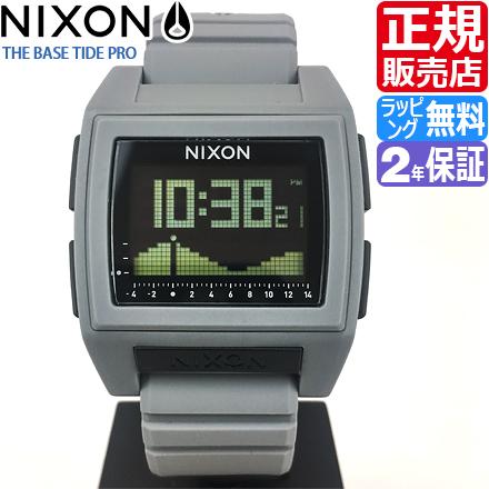 ニクソン 腕時計 A1212145 [正規3年保証] メンズ NIXON 時計 THE BASE TIDE PRO レディース nixon 入学祝い 誕生日 彼氏 プレゼント おしゃれ ブランド おすすめ 人気