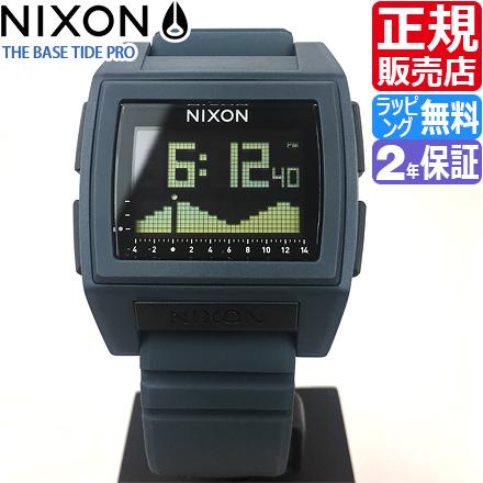 【4/18(木)1:59までTIME SALE!】 ニクソン 腕時計 NA12122889 [正規3年保証] メンズ NIXON 時計 THE BASE TIDE PRO レディース nixon 入学祝い 誕生日 彼氏 プレゼント おしゃれ ブランド おすすめ 人気
