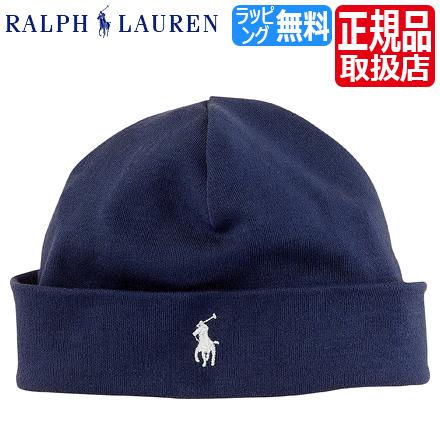 8e46771f489 Child wrapper boy baby baby gift present present celebration of the Ralph  Lauren wrapper Ralph Lauren baby cap baby hat navy knit hat beanie Ralph  Lauren ...