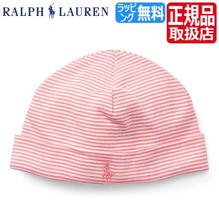 Child wrapper boy baby baby gift present present celebration of the Ralph  Lauren wrapper Ralph Lauren baby cap baby hat pink knit hat beanie Ralph  Lauren ... 87eb6ba1408