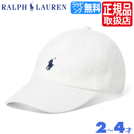 Child hat boy birthday present present celebration of the infant child baseball  cap hat woman for ... 8fd073c743e9