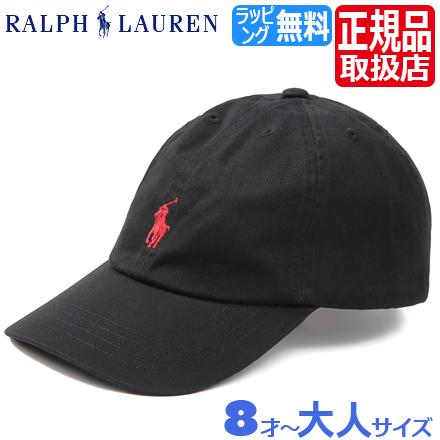 ba2428fe91a Ralph Lauren cap Ralph Lauren cap black Ralph Lauren polo Ralph Lady s cap  men cap Ralph baseball cap hat Lady s hat men birthday present present gift